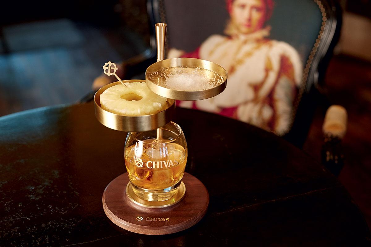 CHIVAS_Rituel-Individuel_SPIRITUEUX_Cocktail-Ananas-Sel-Whisky_PLANET-DESIGN-PARIS-Eric-Berthes_02.jpg